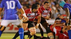 Japan will play Samoa, South Africa, Scotland and the USA in Pool B at RWC 2015. Photo: IRB